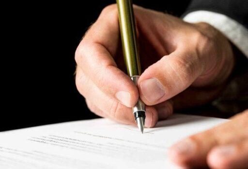 minuta derecho de petición